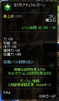 2020_09_17_01
