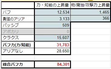2020_09_19_06