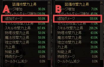 2021_01_21_01