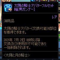 2021_04_21_02