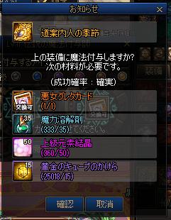 2021_04_25_03_