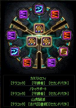 2021_04_29_01