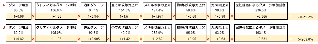 2021_05_25_18