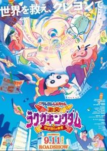 poster_76514_2.jpg