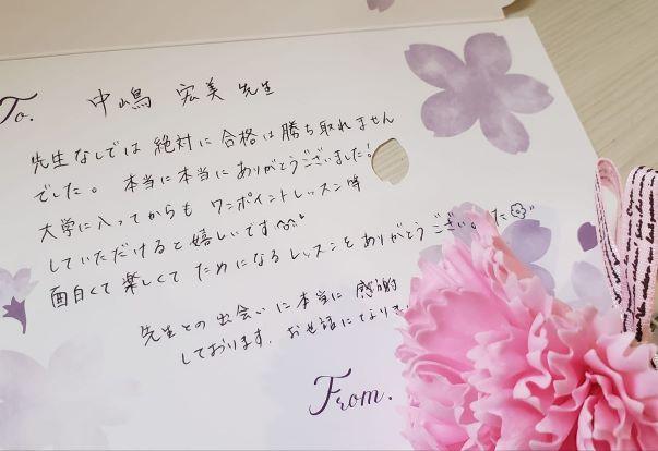わかばちゃん手紙