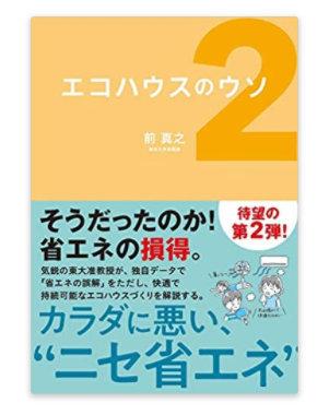 020815book (2)