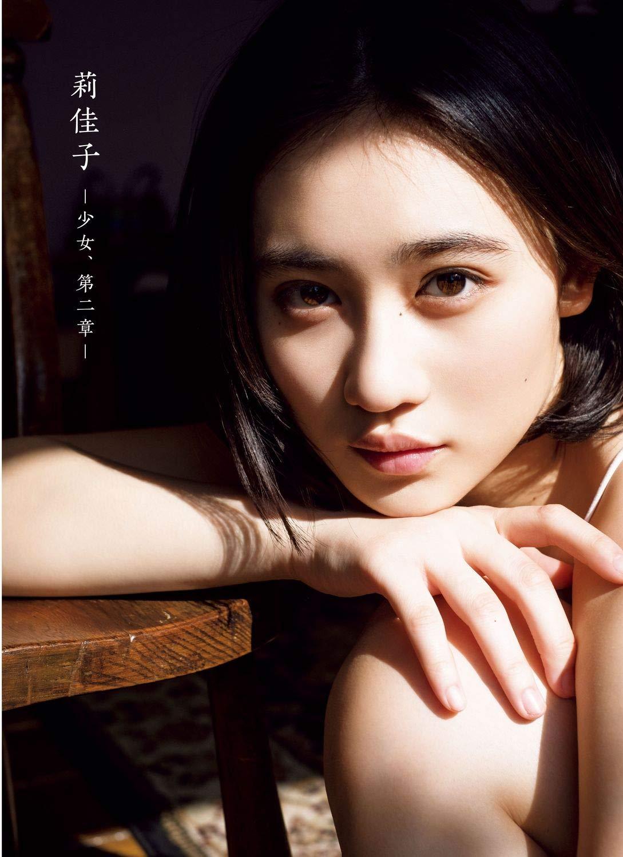 佐々木莉佳子写真集『莉佳子ー少女、第二章ー』通常カバー