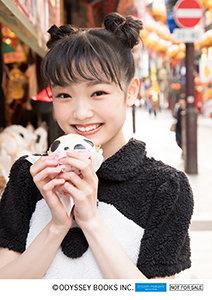 山﨑愛生ファーストビジュアルフォトブック「Mei」特典生写真e-LineUP!Mall03
