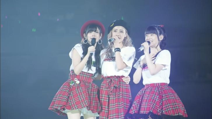 Buono!ライブ2017 ~Pienezza!~