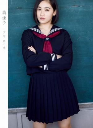 佐々木莉佳子写真集『莉佳子ー少女、第二章ー』Amazon限定カバー