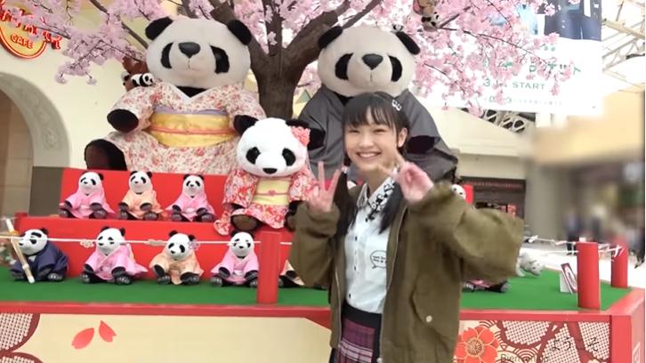 やまざきめいのパンダさんだいすき!!~上野巡り編~02