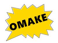 OMAKEチャンネル