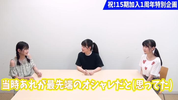 15期加入1周年記念動画02