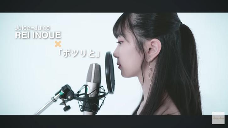 「井上玲音がJuice=Juiceの歌を・・・」#03(1)