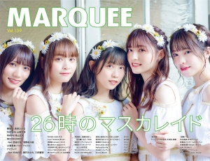 MARQUEE Vol139