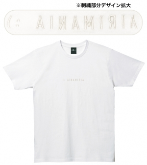 鈴木愛理バースデーイベント2021 第4回あいりまにあ会グッズ01 airimaniaTシャツ