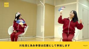 アンジュルム 上國料萌衣 vs 新メンバー 10番勝負 後編01