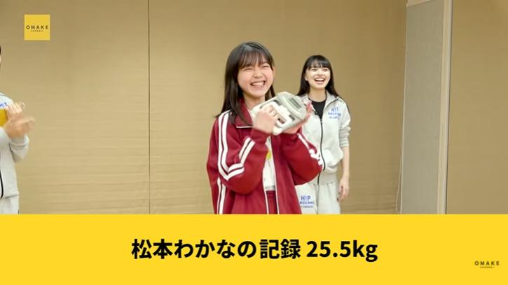 アンジュルム 上國料萌衣 vs 新メンバー 10番勝負 後編03