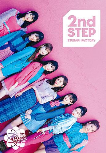 2nd STEP初回限定盤A