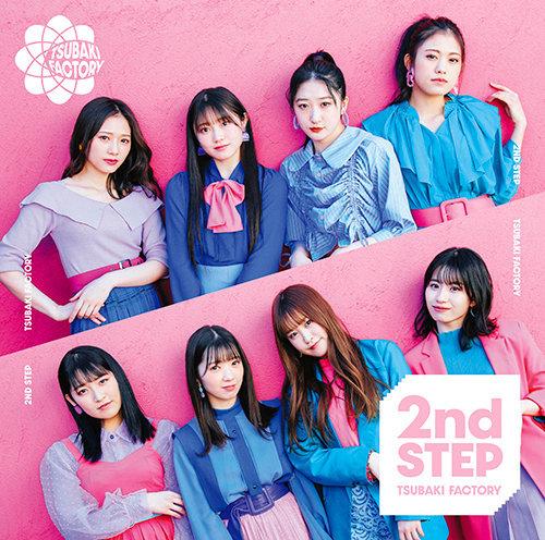 2nd STEP初回限定盤B