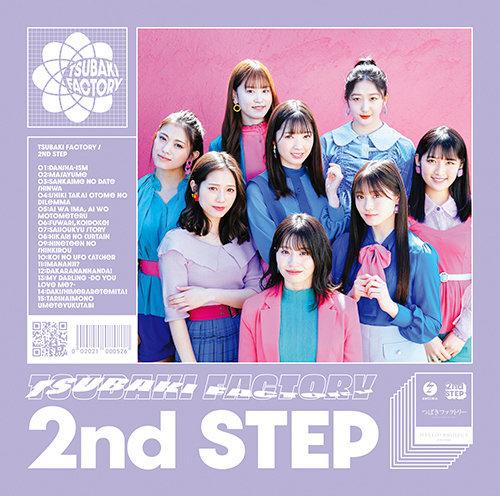 2nd STEP通常盤