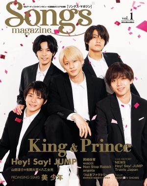 Songs magazine vol1