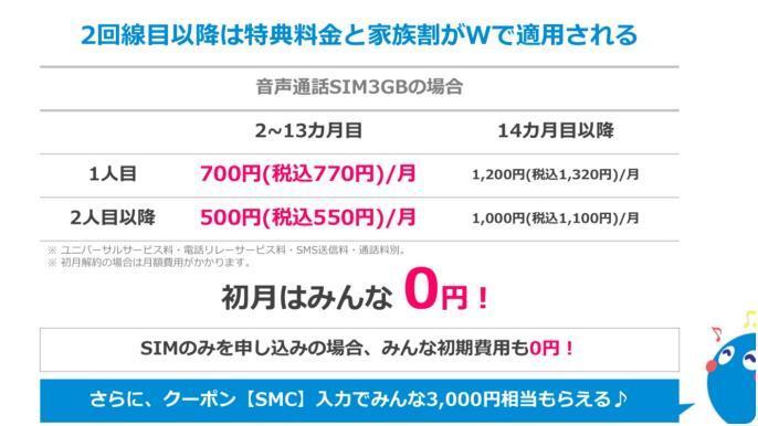 IMG_1991_convert_20210824233408.jpg