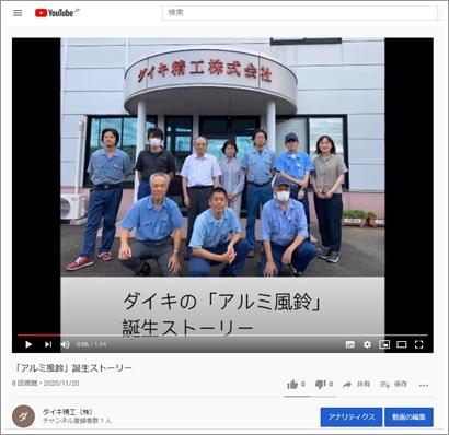誕生ストーリー_Youtube_20201120
