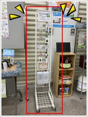 東濃_ダイキコーナー_20201211-1
