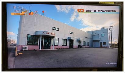 ブログ_ケーブルテレビー2