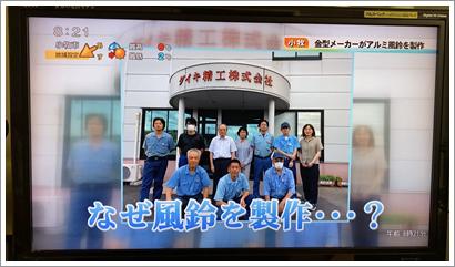 ブログ_ケーブルテレビー4