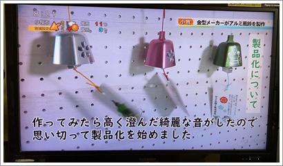 ブログ_ケーブルテレビー5