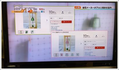 ブログ_ケーブルテレビー6