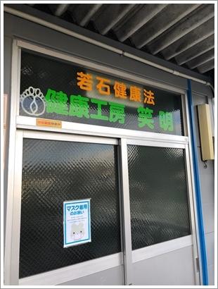 笑明_20201221-1