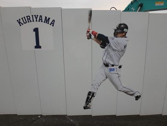 野球 18