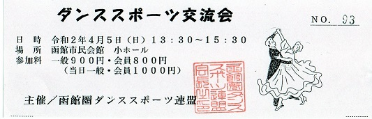 20200405JDSF.jpg