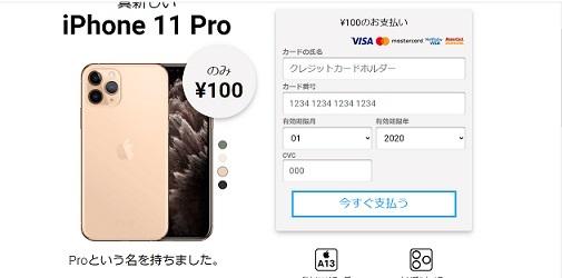 20200620 yuwaku2