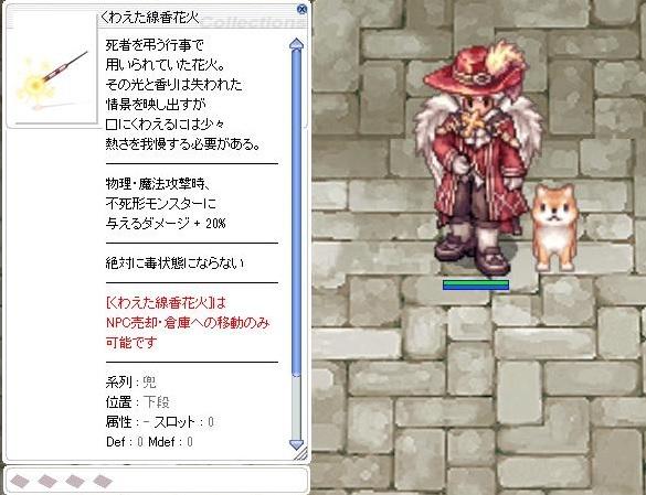 線香花火01