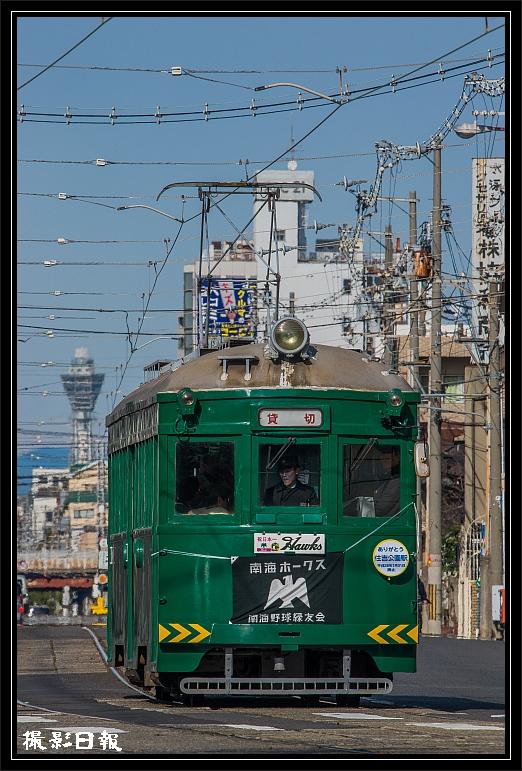 20160124-_IMG8793.jpg