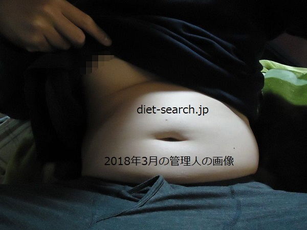 dietsearch_title_01