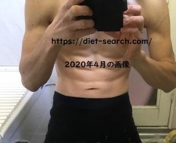 管理人2020年4月の体型