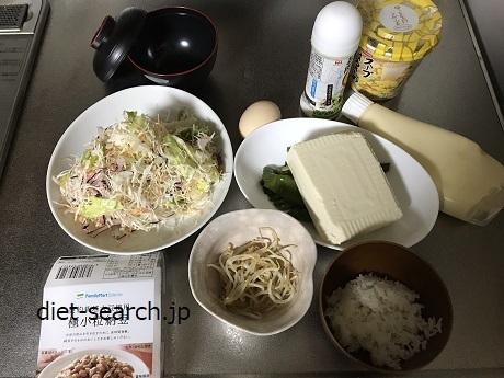 簡単にできるダイエットの夕食です。