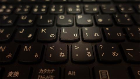 PC キーボード