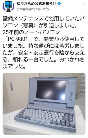 202007150836063d5.jpg