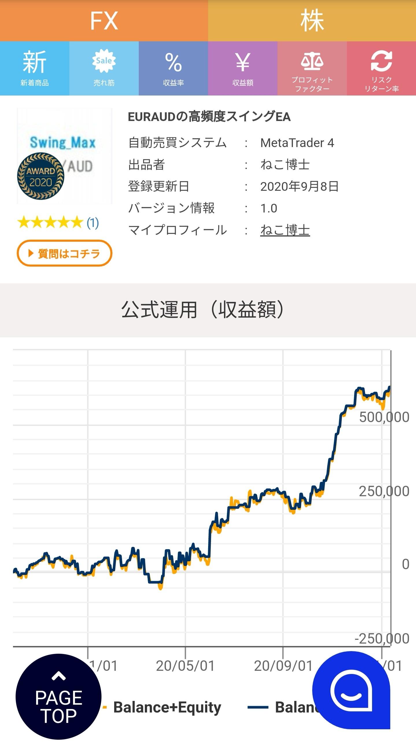 Screenshot_20210113_073920.jpg