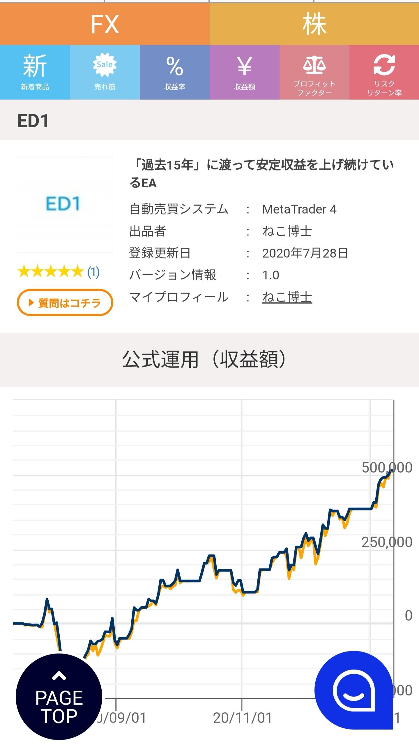 Screenshot_20210113_073936.jpg