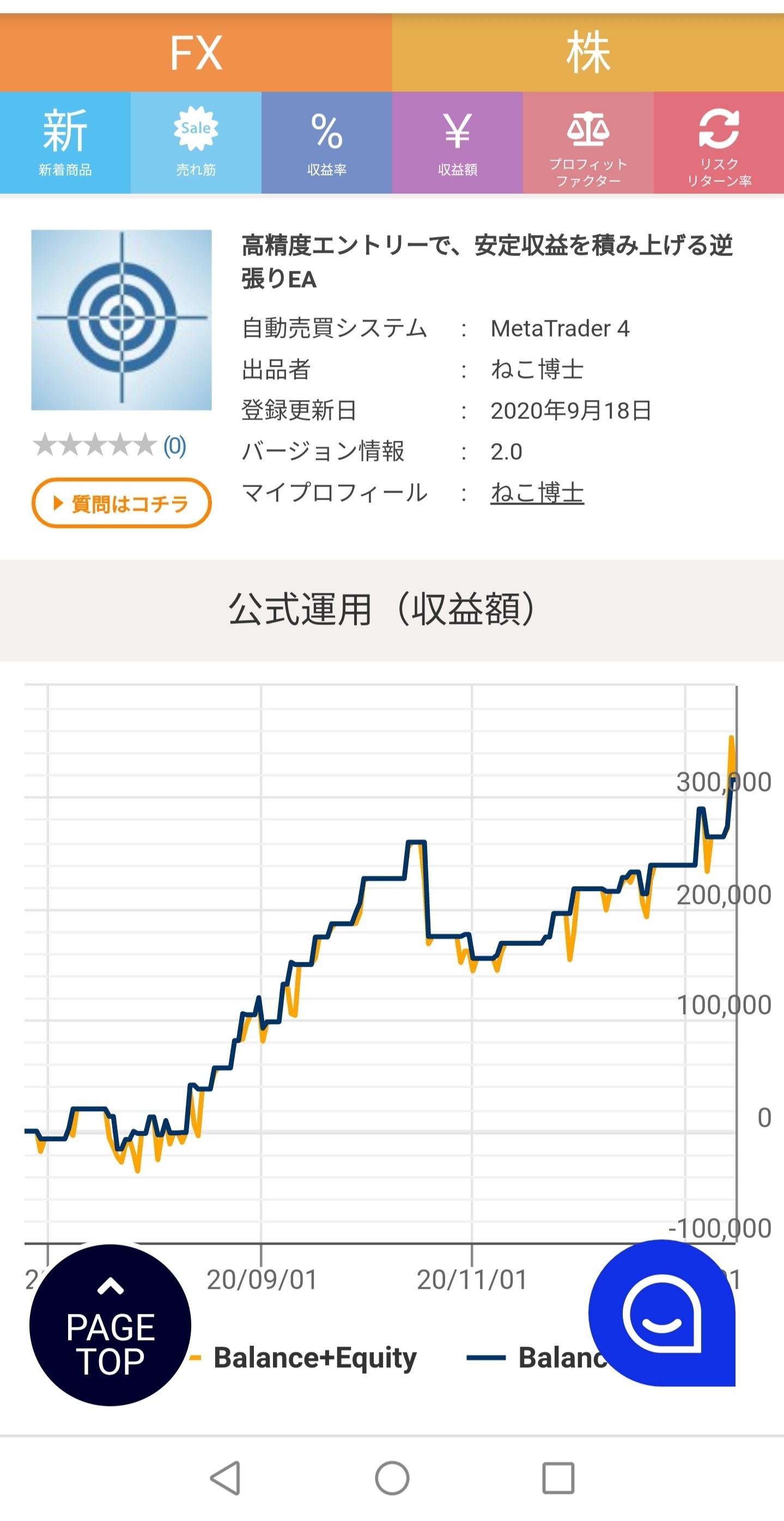 Screenshot_20210116_192127.jpg