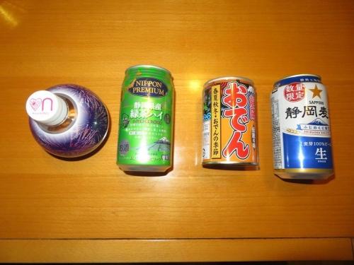 shizuoka2021-301.jpg
