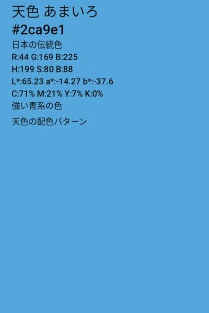 20210521184232973.jpeg