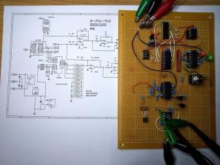 カーブトレーサテスト基板20201203